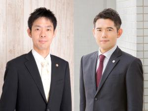 埼玉県 不動産セミナー